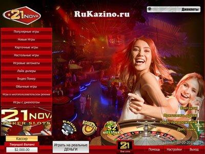 Игровые Автоматы Новосибирске