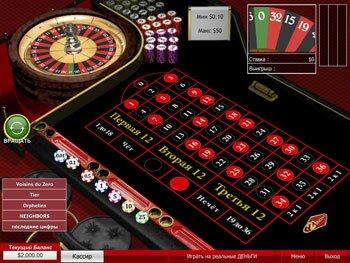 Европейская рулетка в казино онлайн
