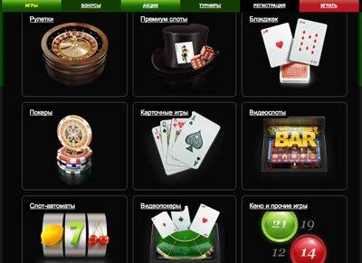 ЧЕСТНЫЕ И ПРОВЕРЕННЫЕ ОНЛАЙН КАЗИНО - Форум о казино, покере